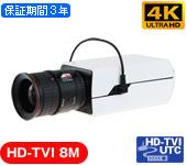 HD-TVI 829万画素防犯カメラ
