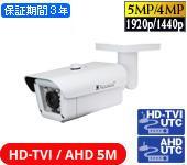 AHD 500万画素防犯カメラ