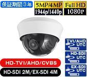 EX-SDI 514万画素防犯カメラ