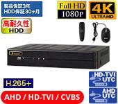 HD-TVI AHD 4CH DVR