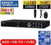 HD-TVI AHD 16CH DVR