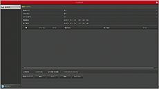 HD-SDI/EX-SDI/IPカメラ対応 DVR【AP-BM04HD2】のバックアップメニューです。