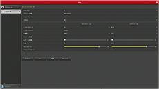 HD-SDI/EX-SDI/IPカメラ対応 DVR【AP-BM04HD2】の録画設定メニューです。