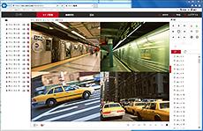 HD-SDI/EX-SDI/IPカメラ対応 DVR【AP-BM04HD2】はInternet Explorerからの遠隔監視に対応しています。