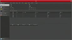 HD-SDI/EX-SDI/IPカメラ対応 DVR【AP-BM04HD2】のUPnP設定メニューです。