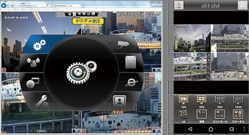 AHD/HD-TVI/HD-CVI/CVBS 4CHデジタルレコーダー【AP-EG04RS】は、ネットワーク経由で遠隔ライブ監視・録画再生に対応しています。