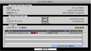 AHD/HD-TVI/HD-CVI/CVBS 4CHデジタルレコーダー【AP-EG04RS】は、カメラの電動ズーム機能やOSDメニュー操作を行うUTC機能に対応。