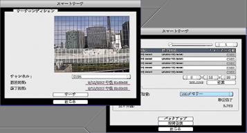 AHD/HD-TVI/HD-CVI/CVBS 8CHデジタルレコーダー【AP-EG08RS】は、最大解像度8メガピクセルのライブ監視・録画再生を実現しています。