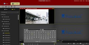 HD-SDI/EX-SDI/IPカメラ対応 DVR【AP-BM04HD2/AP-BM08HD/AP-BM16HD】用VMSソフトウェアは、録画したデータのバックアップを行うことができます。