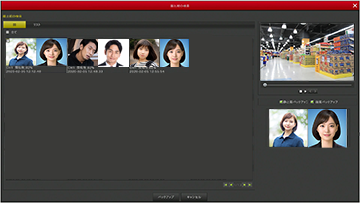 HD-SDI/EX-SDI 4CHデジタルレコーダー【AP-BM04HD】は類似性の高い顔が映っている映像だけを素早く検索してバックアップ!