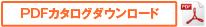HD-TVI 829万画素屋内ボックス型監視カメラ【AI-CK80TVI】カタログダウンロード