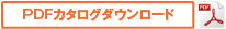 AHD/HD-TVI/HD-CVI対応 マルチコンバーター【AP-20ATC】カタログダウンロード